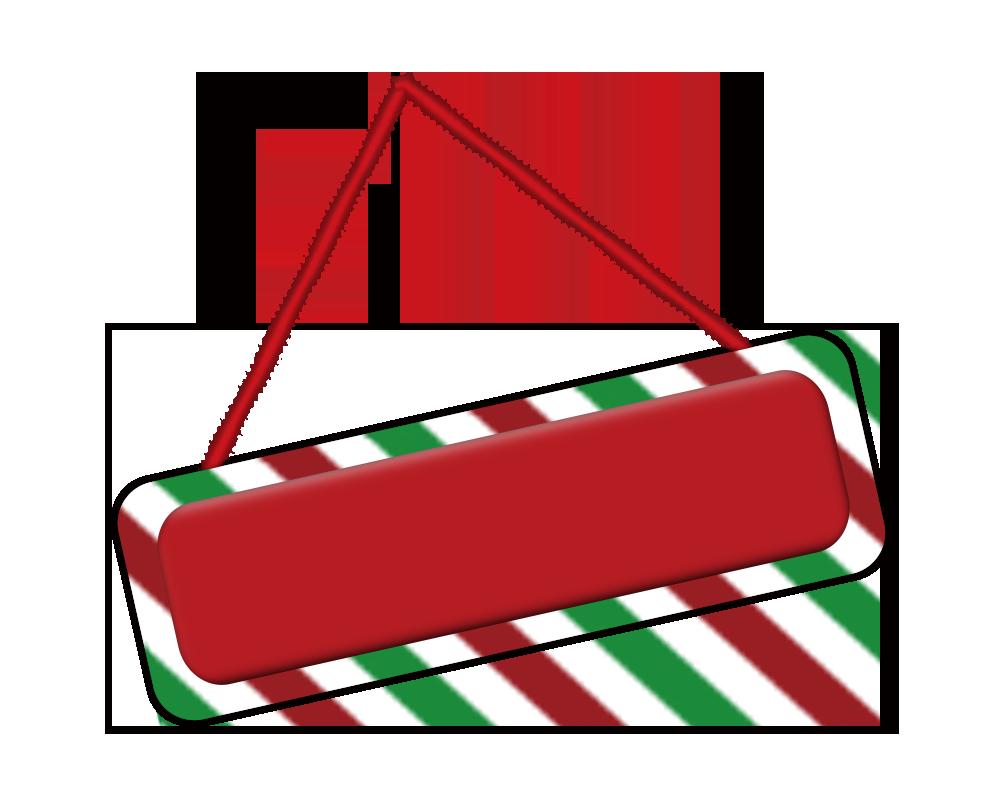 1000x800 Christmas Text Box Clip Art