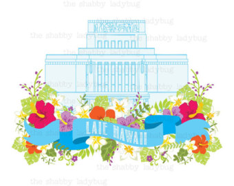 340x270 Lds Hawaii Temple Etsy
