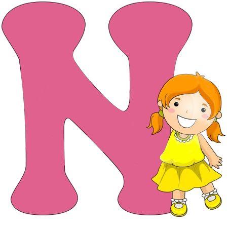 450x452 30 Best Abc Kids Ii Images On Letters, Clip Art