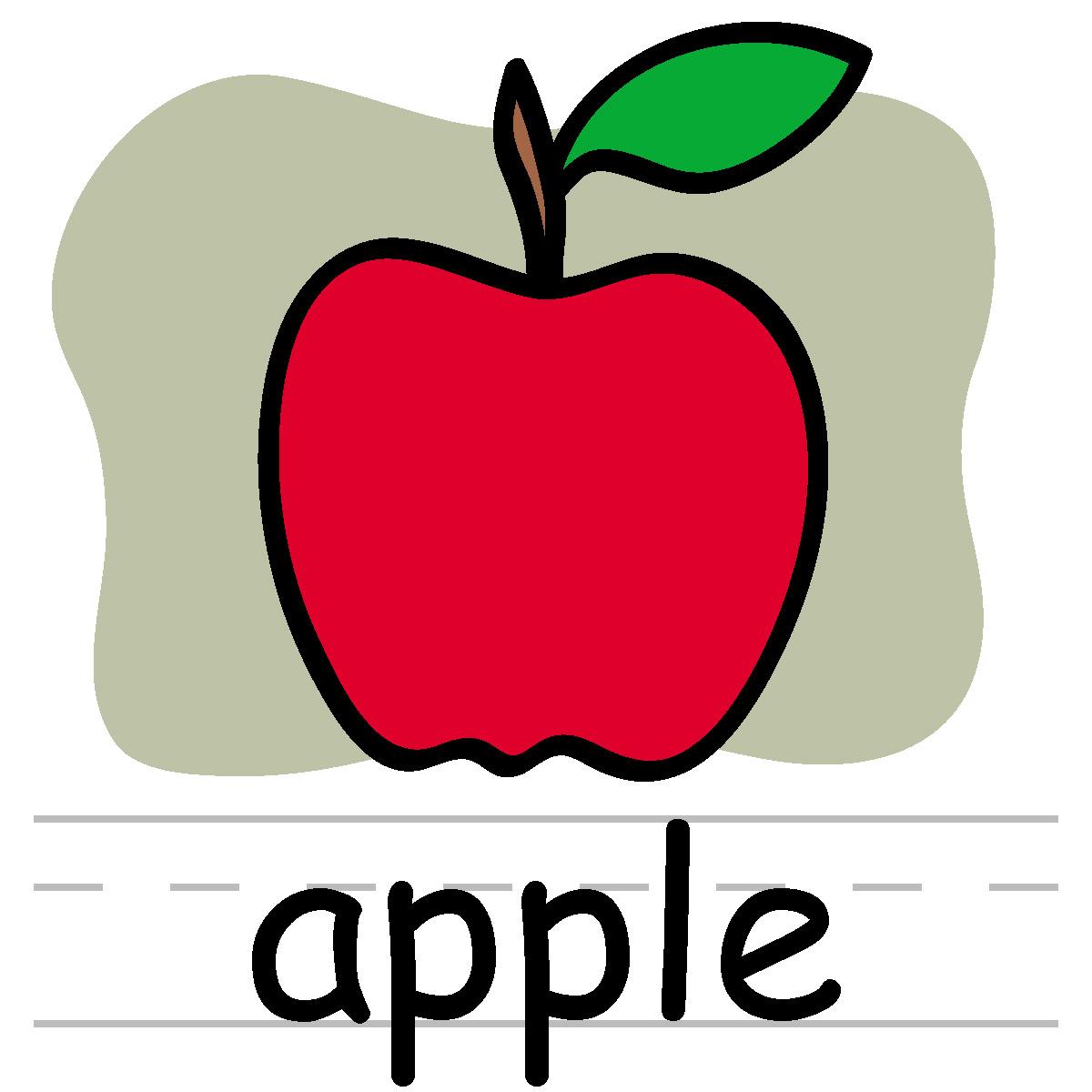 1200x1200 Aa Apple Clipart