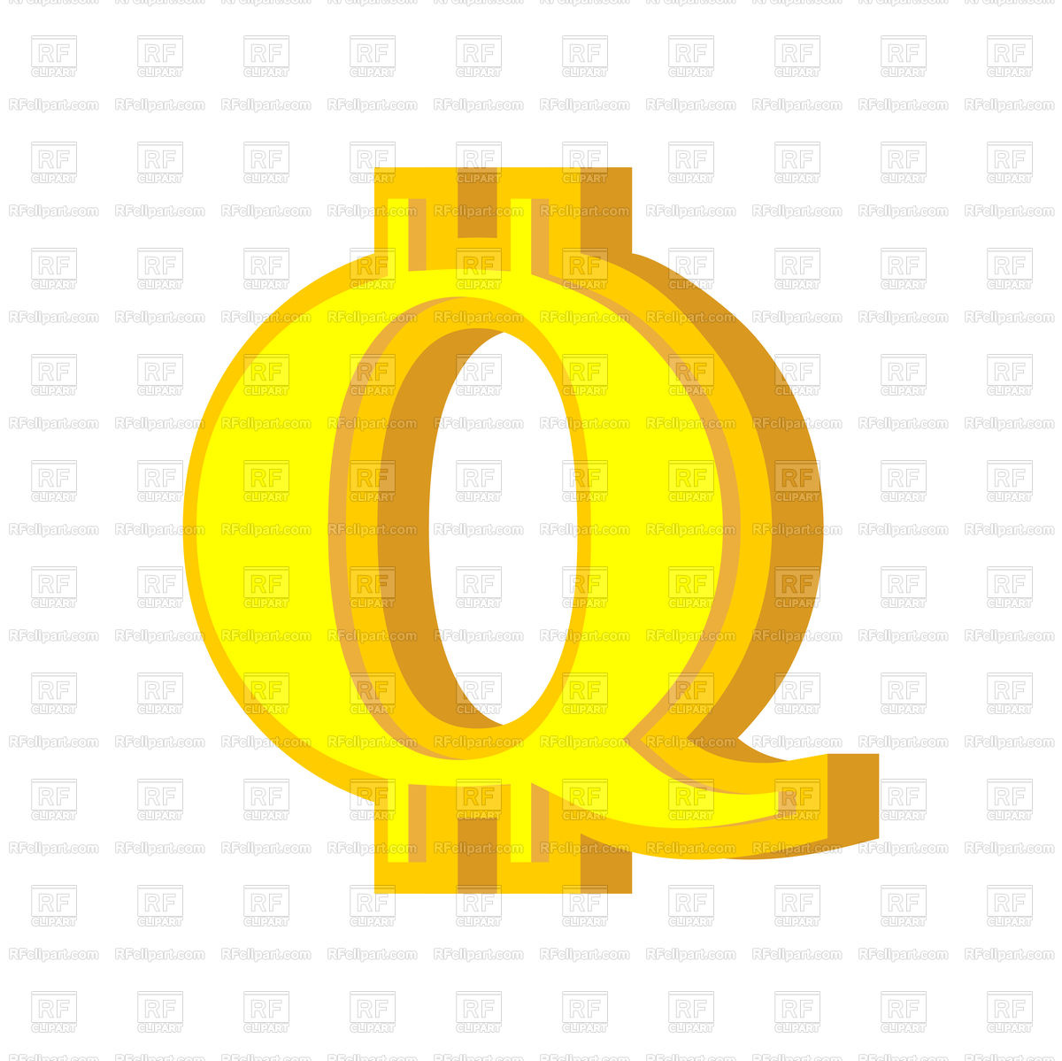 1200x1199 Q Letter Bitcoin Font Royalty Free Vector Clip Art Image