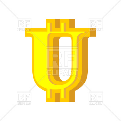 400x400 U Letter Bitcoin Font Royalty Free Vector Clip Art Image