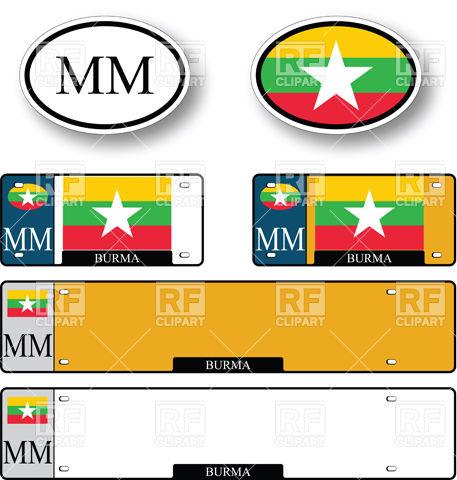 457x480 Burmese Car Plate Royalty Free Vector Clip Art Image