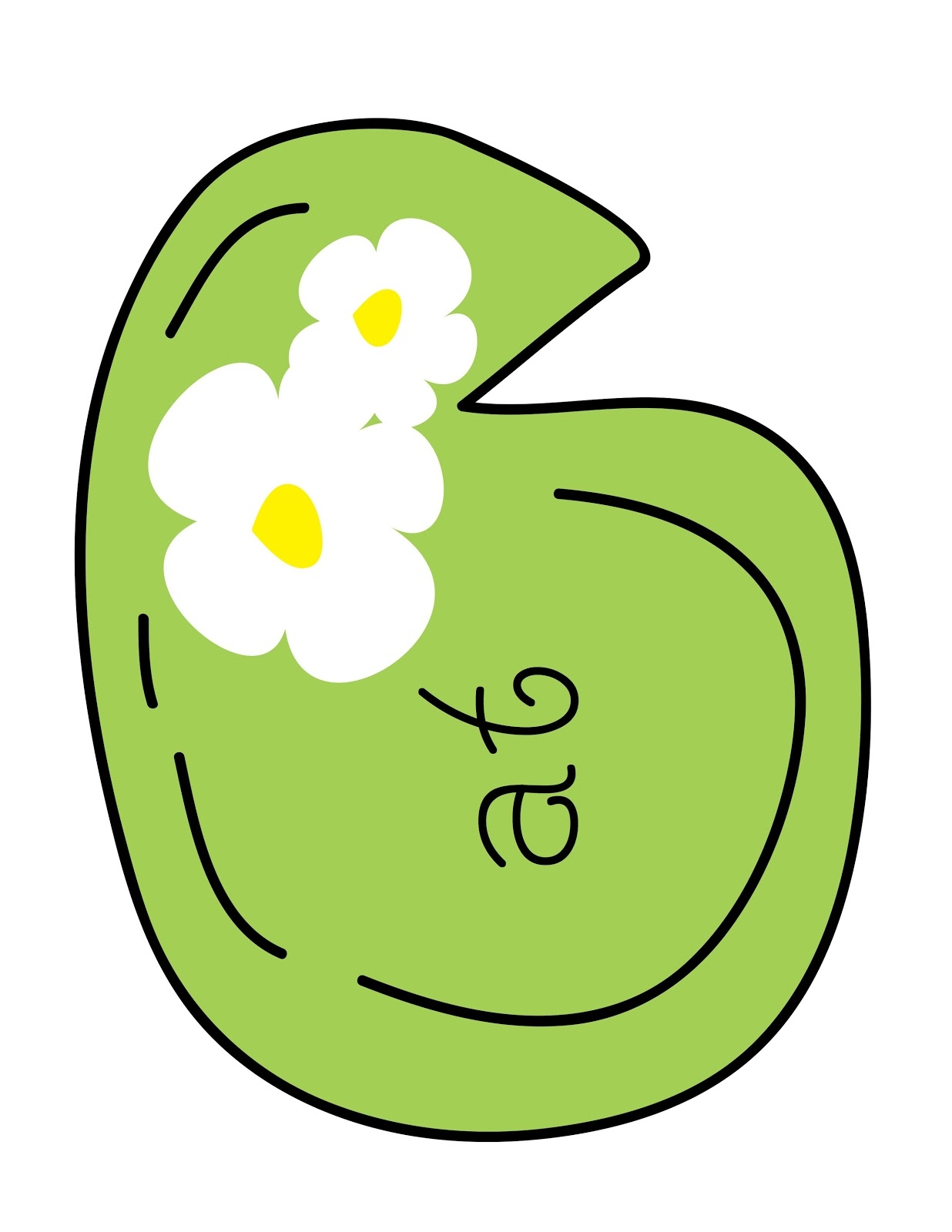 1236x1600 Awesome Lily Pad Clipart Collection
