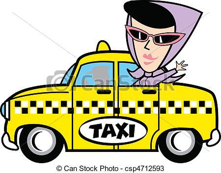 450x353 Car Clothes Vector Clipart Eps Images. 1,814 Car Clothes Clip Art