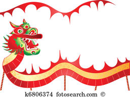 257x194 Dragon Dance Clip Art Clipart