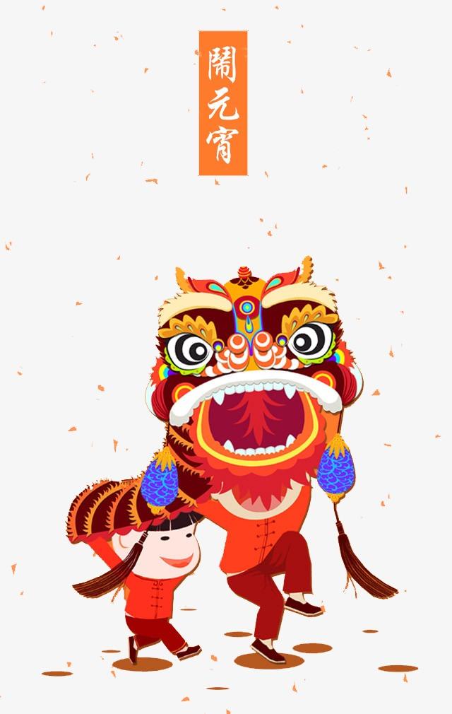 640x1010 Lantern Festival Lion Dance, Cartoon, Hand Painted, Illustration