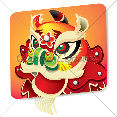 500x500 Chinese Lion Dance Head Gl Stock Images