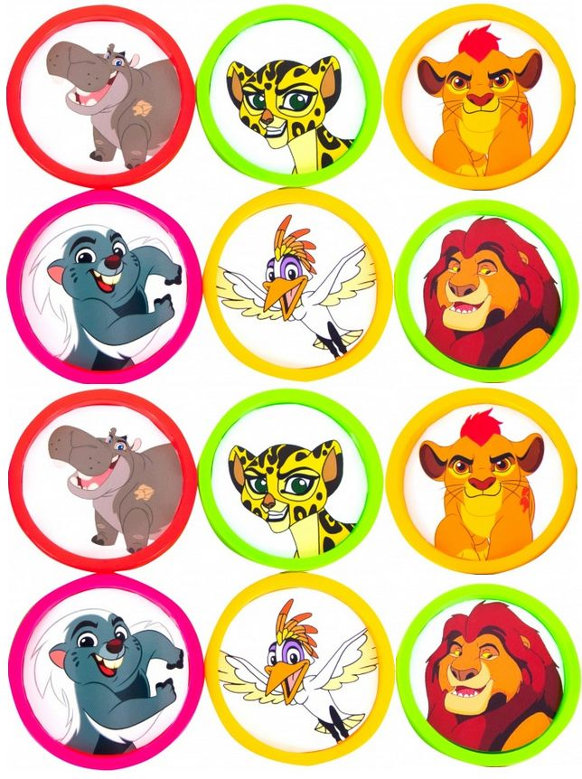 Lion Guard Clipart