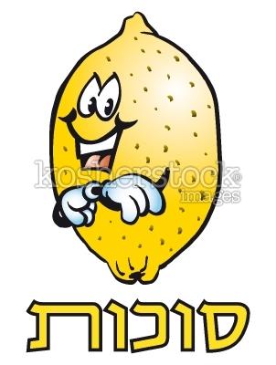 302x400 Jewish Photos