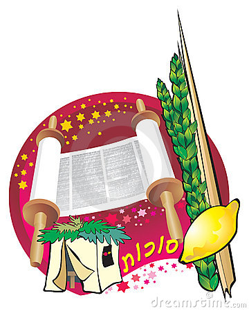 360x450 Sukkot Clipart Free Collection Download And Share Sukkot Clipart