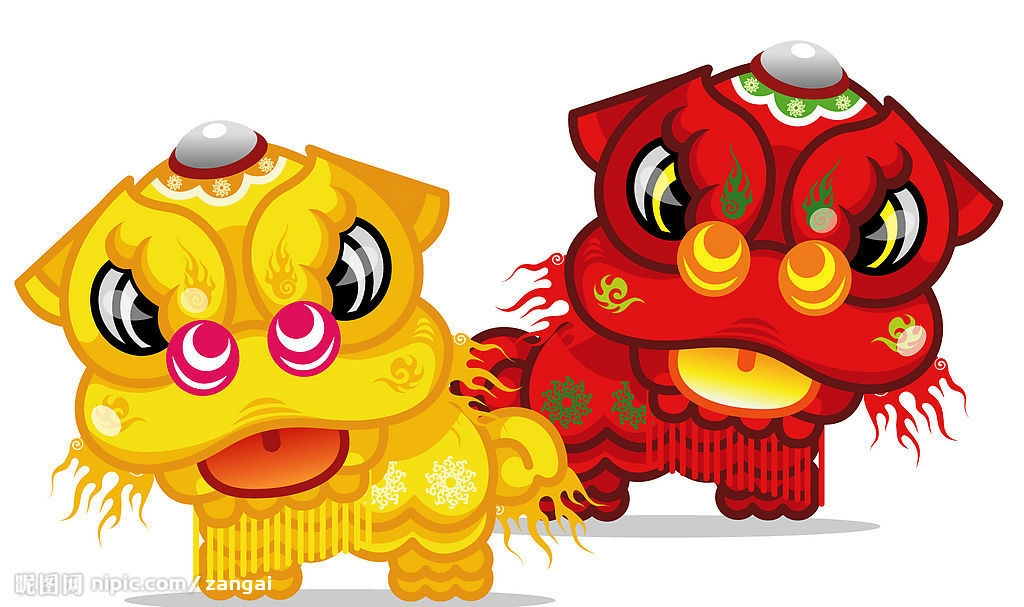 Lunar New Year Clipart