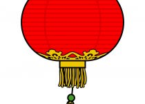 210x150 Clip Art Chinese Lantern Clip Art