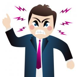 260x260 Angry People Clip Art