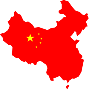 298x297 Top 72 Chinese Clip Art