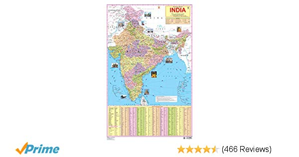 600x315 Buy India Map Book Online