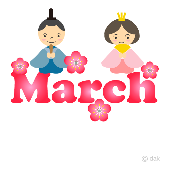 540x540 Free March Clipart Cartoon Amp Clipart Amp Graphics [Ii]
