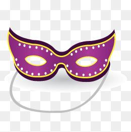 260x261 Masquerade Masks Png Images Vectors And Psd Files Free