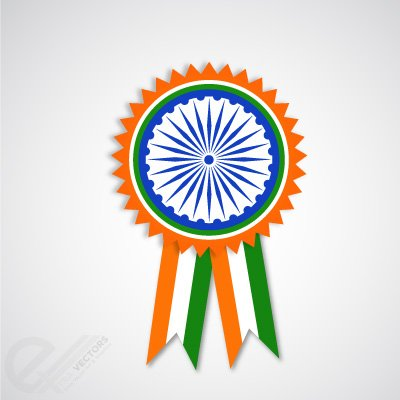 400x400 Free Indian Independence Day Badge And Ribbon Clipart And Vector