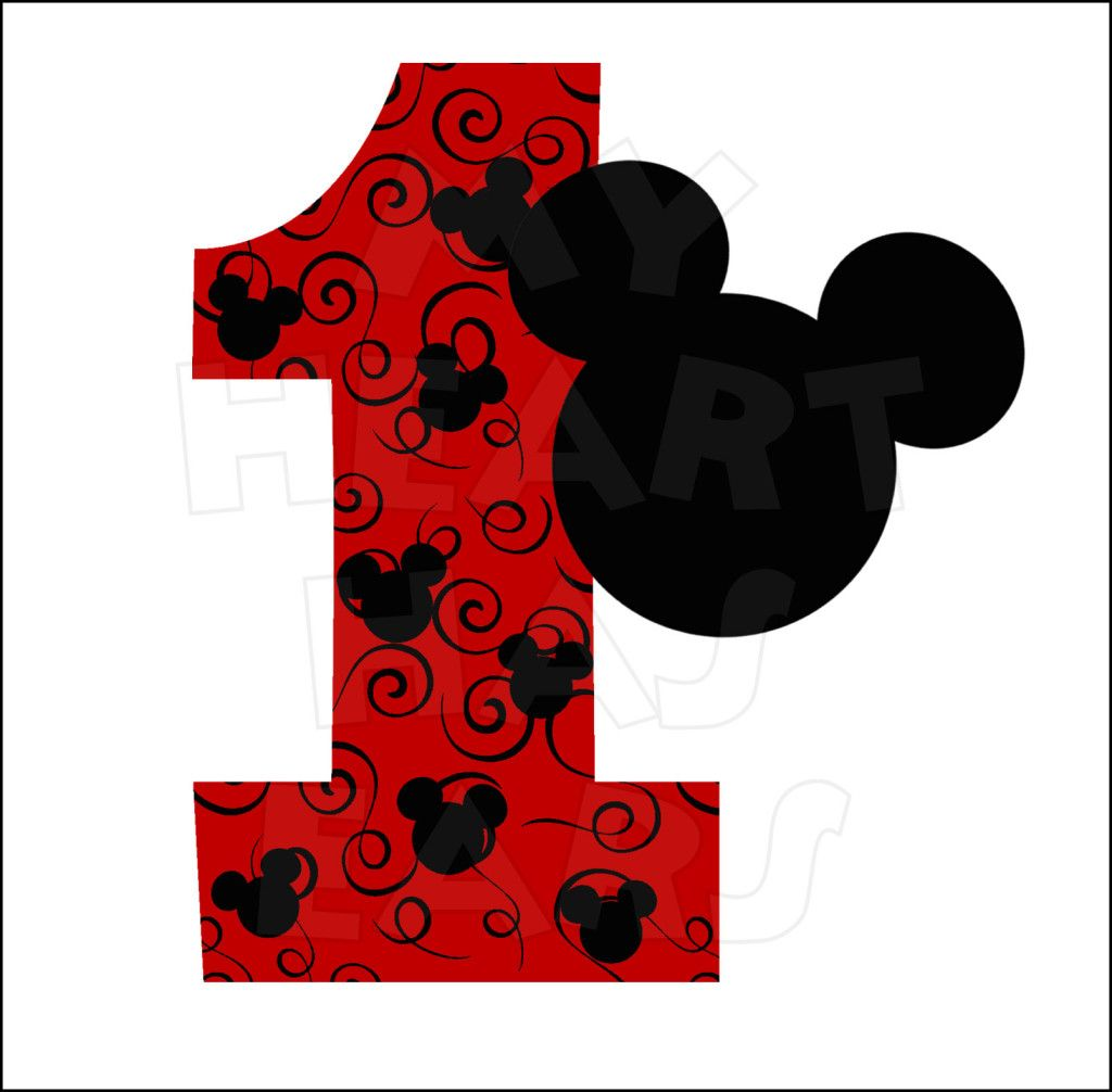 1024x1006 Mickey Mouse 1st Birthday Instant Download Digital Clip Art My