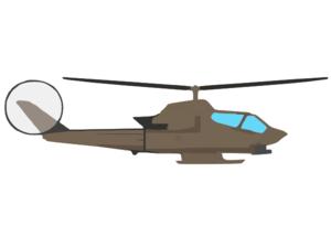 300x225 Cobra Helicopter Asset X Clip Art