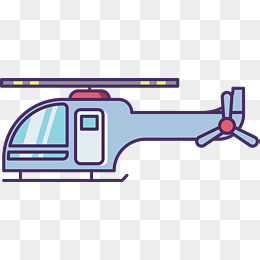 260x260 Helicopter Png, Vectors, Psd, And Clipart For Free Download Pngtree