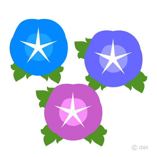540x540 Free Red Blue Purple Morning Glory Clip Art Cartoon