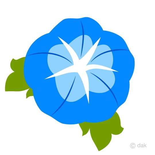 540x540 Free Simple Morning Glory Flower Clip Art Cartoon