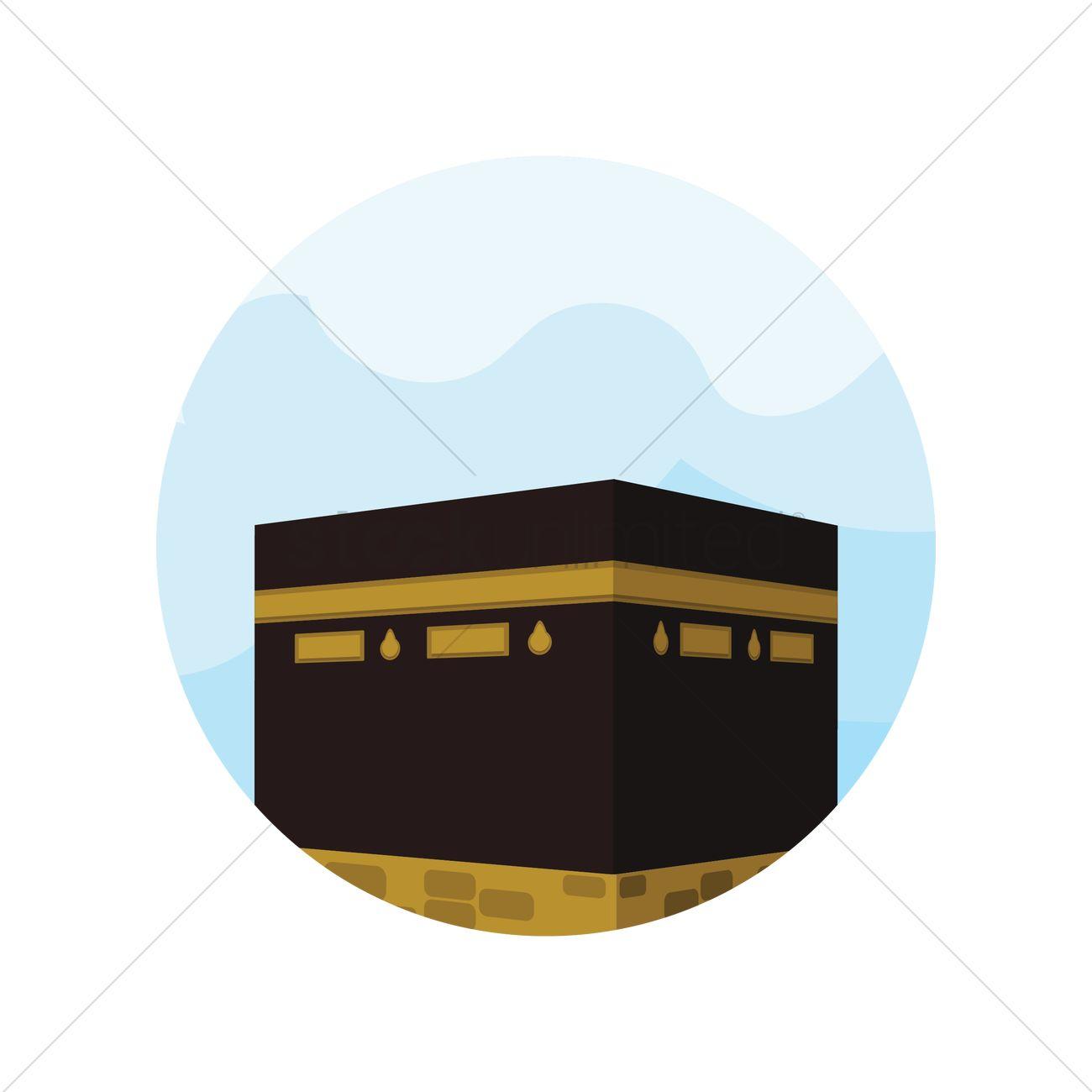 1300x1300 Kaaba Mosque Clip Art Cliparts