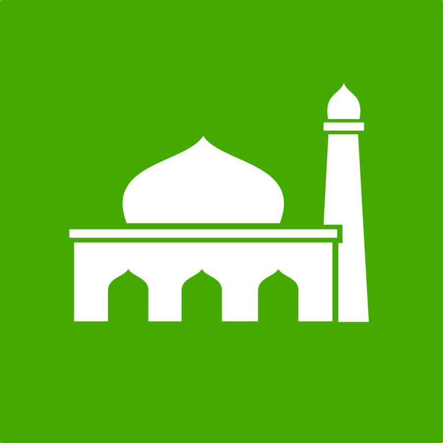 900x900 Mecca Quran Mosque Islam Clip Art