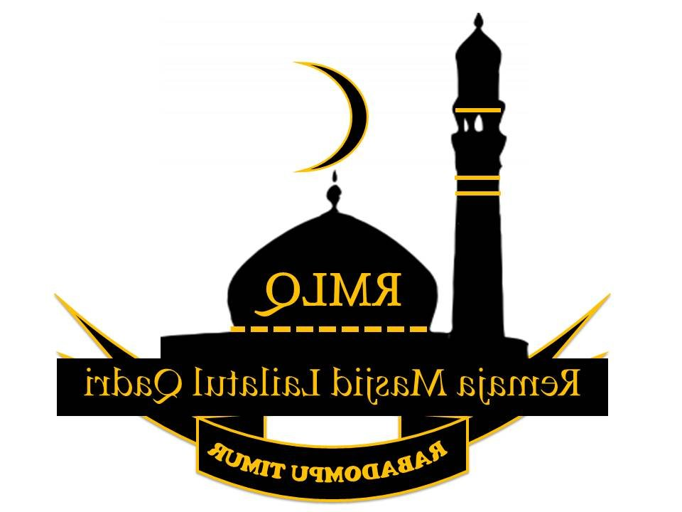 960x720 Mosque Clipart Logo Many Interesting Cliparts