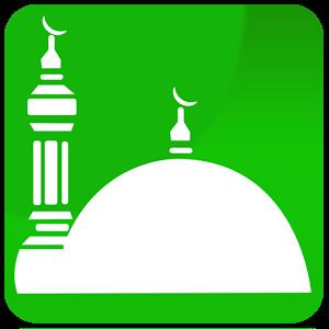 300x300 Mosque Clipart Kubah