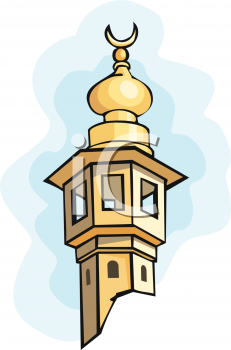 231x350 Royalty Free Mosque Clip Art, Buildings Clipart