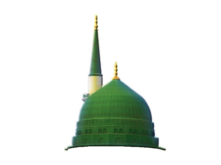 720x540 Ancient Mosque Of The Messenger Green Dome Custommadedigitalart