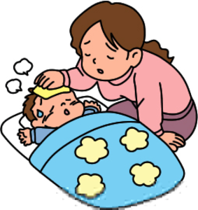 283x300 Baby Clipart Mother Free Images