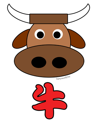 320x400 Top 83 Ox Clipart