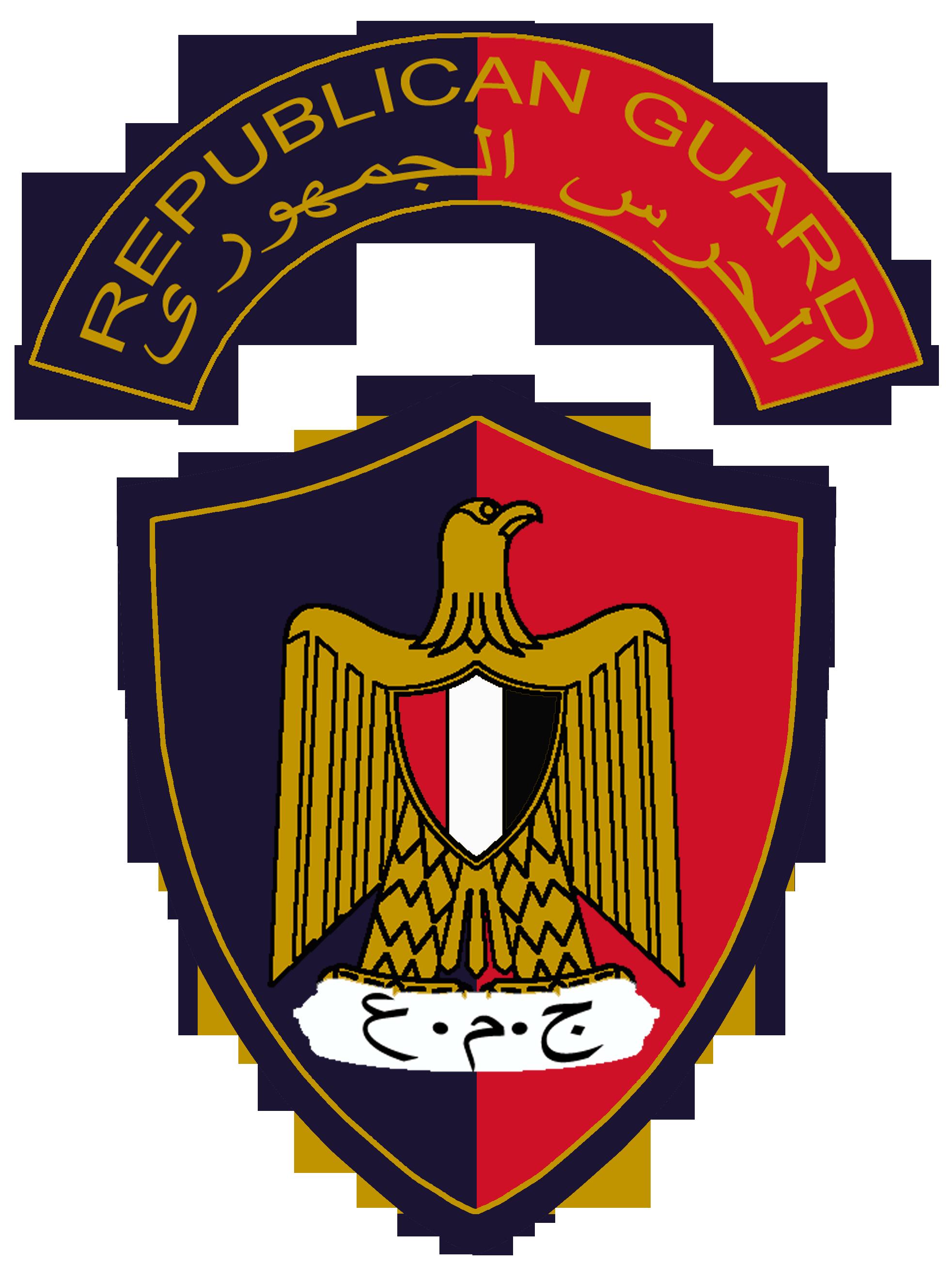 1965x2645 Republican Guard (Egypt)