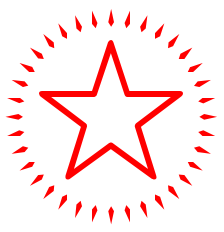 224x232 Collection Of Animated Shining Star Clipart High Quality