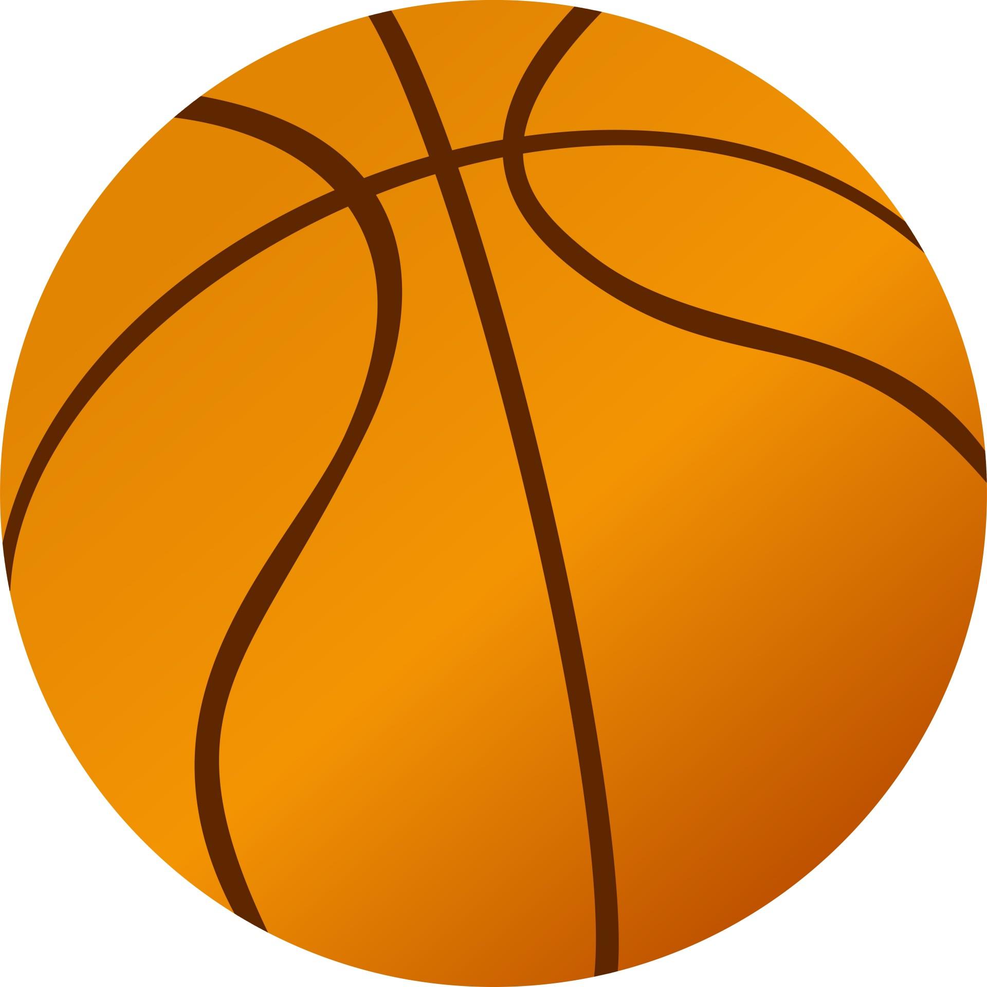 nba basketball clipart at getdrawings com free for personal use rh getdrawings com basketball clipart free black and white basketball clipart free black and white