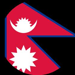 250x250 Nepal Flag Clipart