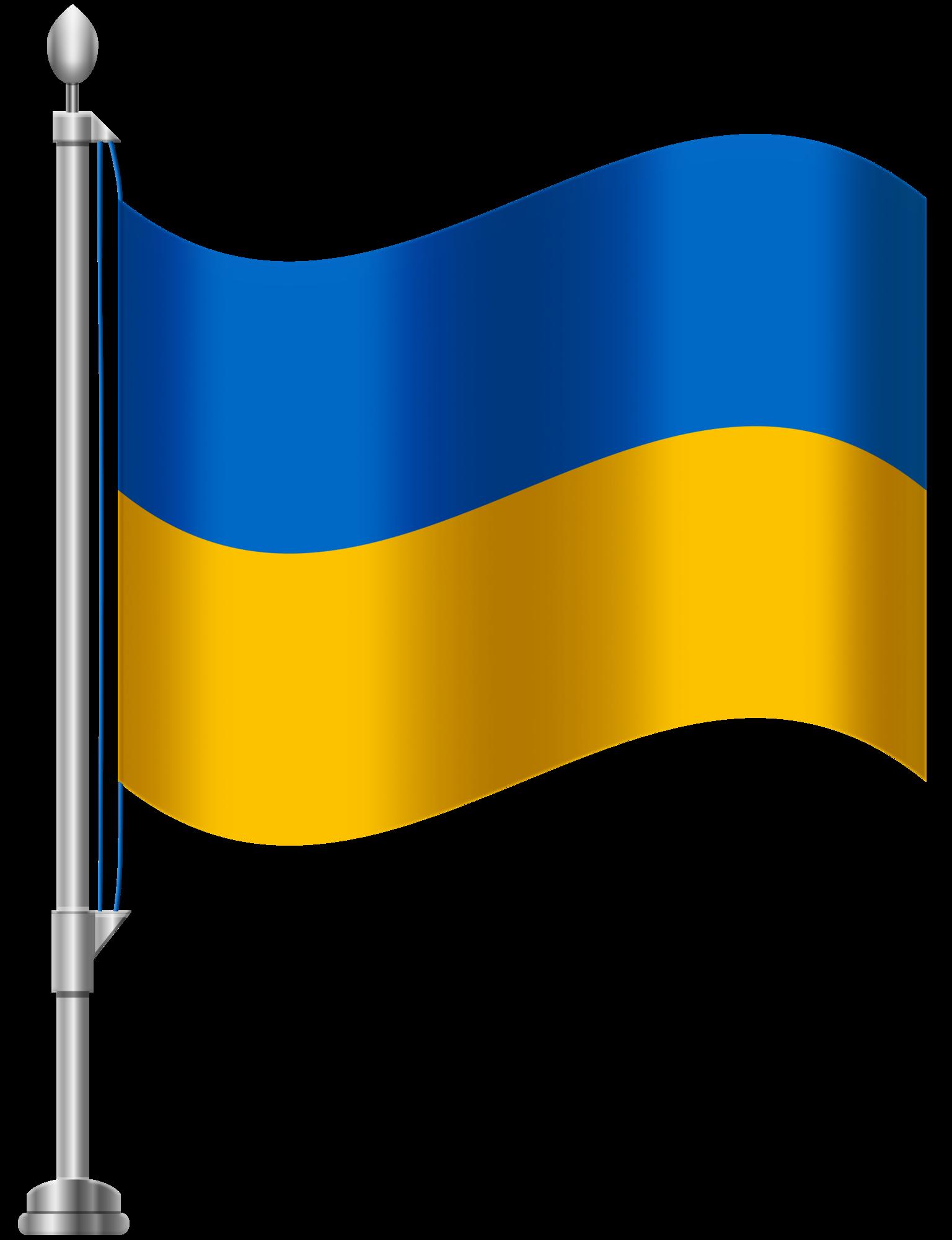 1536x2000 Ukraine Flag Png Clip Art