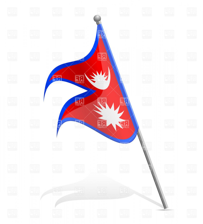 1303x1440 Wavy Flag Of Nepal Vector Clipart Shopatcloth