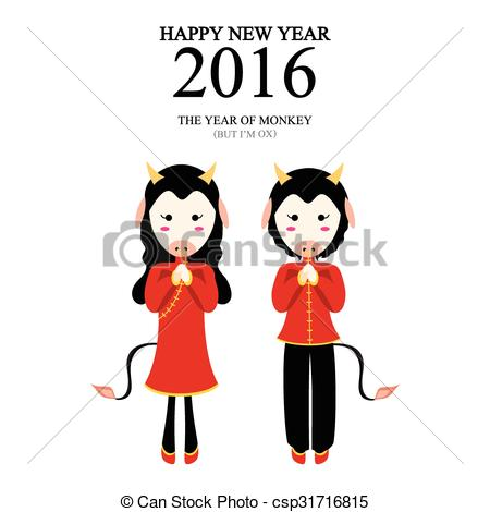 450x470 Happy New Year 2016 Monkey But I'M Ox. A Vector Illustration
