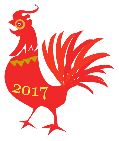 400x475 Download New Year 2017 Free Png Transparent Image And Clipart