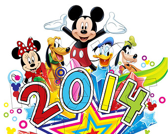 340x270 Disney New Year Clip Art Merry Christmas Amp Happy New Year 2018