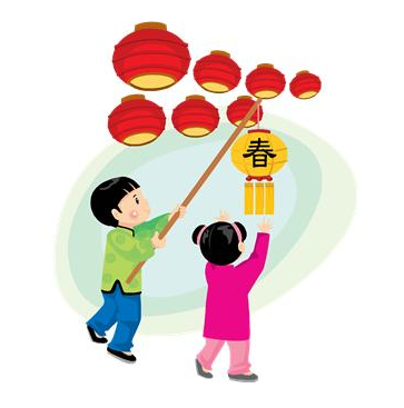 363x367 Cute Chinese New Year Clip Art