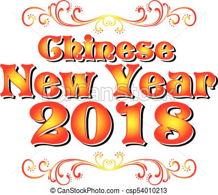 450x402 Chinese New Year 2018 Logo Year Of The Dog Vector Clip Art