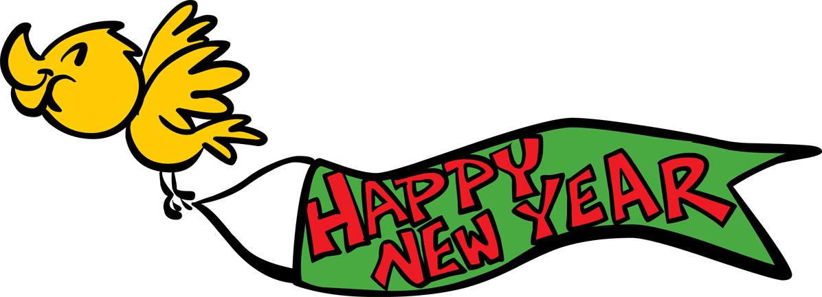 1196x433 Happy New Year Png Transparent Images Logo Cool Designs Happy