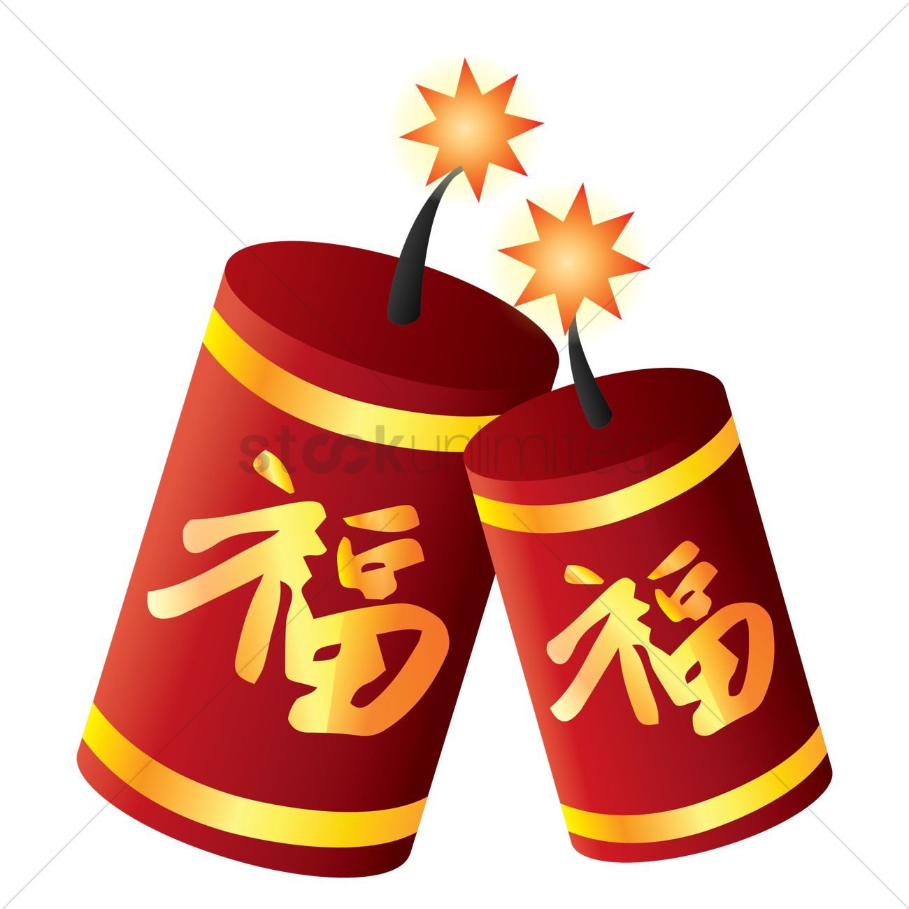 1300x1300 Simple Design Clip Art Chinese New Year Clipart Icon