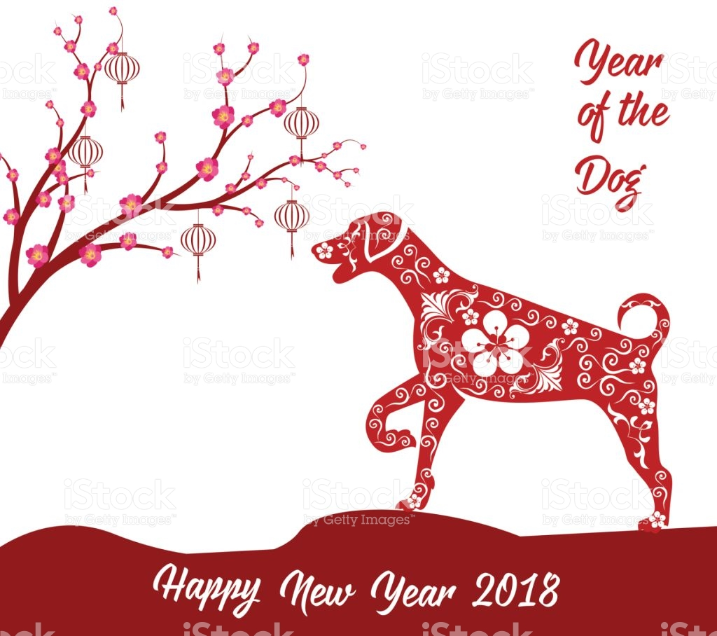 1024x908 Chinese New Year 2018 Clip Art New Year 2018 Pictures